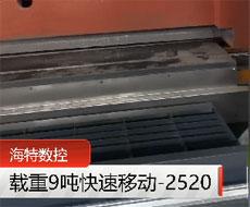 数控龙门铣床载重9吨视频