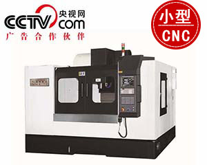 台湾新代系统VMC650立式加工中心_参考价格19.8万/台