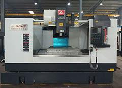 1280立式CNC加工中心机床