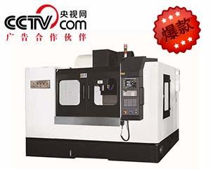 VMC850数控加工中心