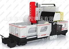 XK1610龙门加工中心_参考价格52.8万/台