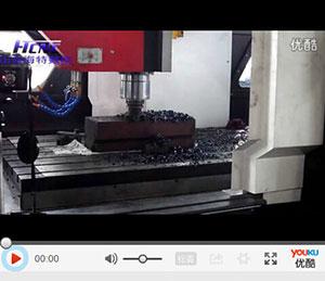 龙门加工中心强力切削视频